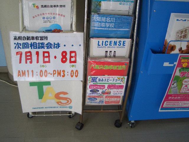 CIMG1360